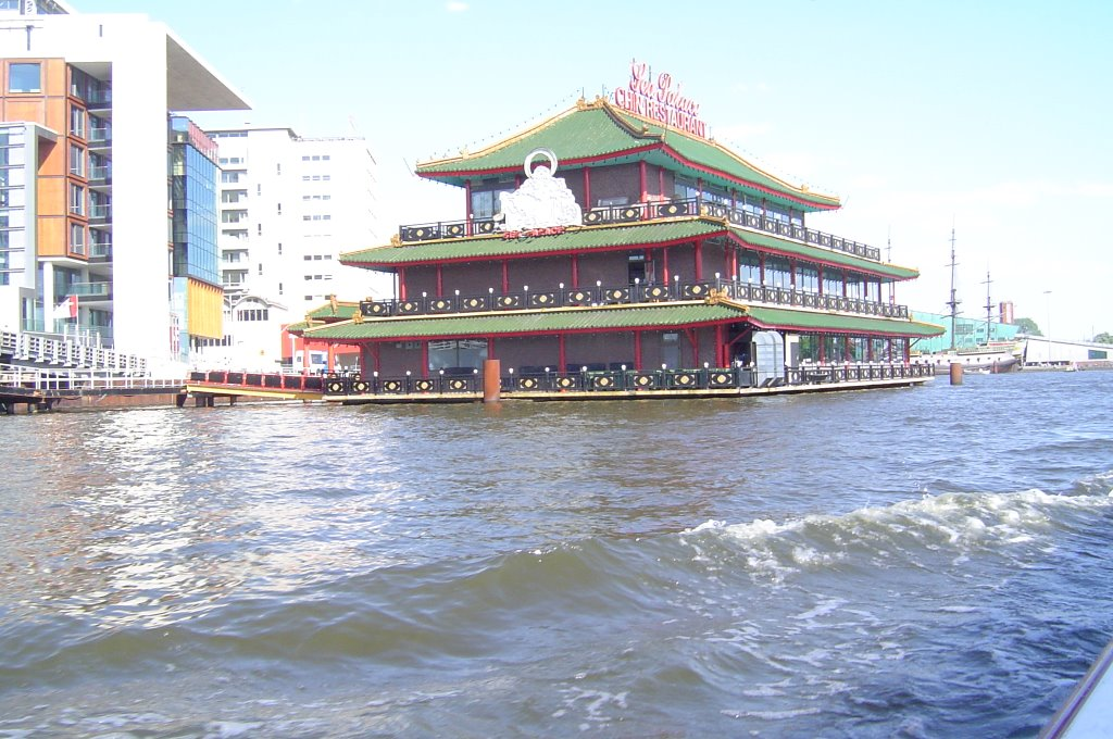 Floating Chinese Restaurant, Amsterdam, The Netherlands, May 2008