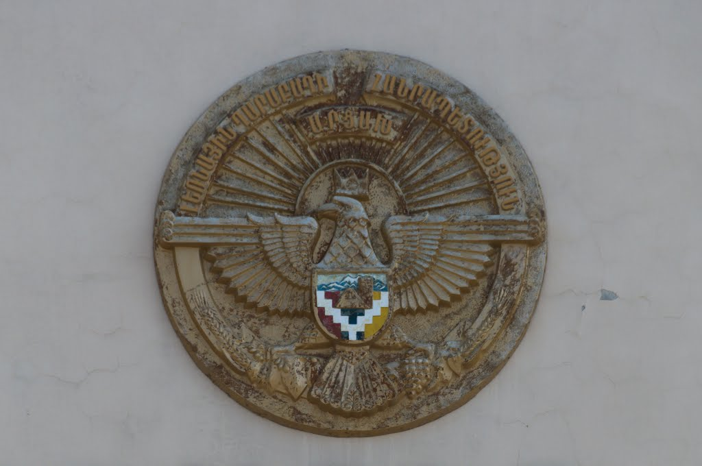 The coat of arms of Nagorno Karabakh Republic