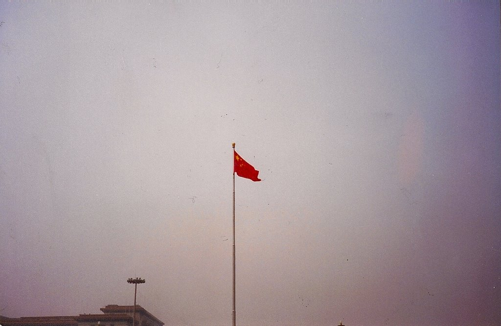 Chinese Flag at Tienenman Square