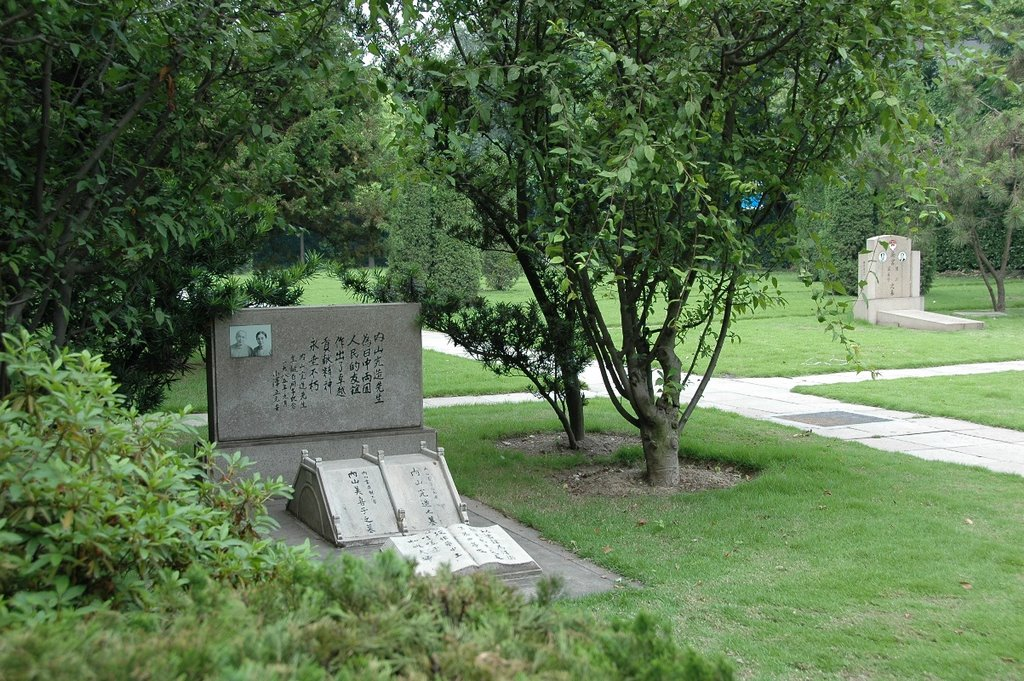 内山夫妻墓 The Tomb of Mr. and Mrs. Uchiyama