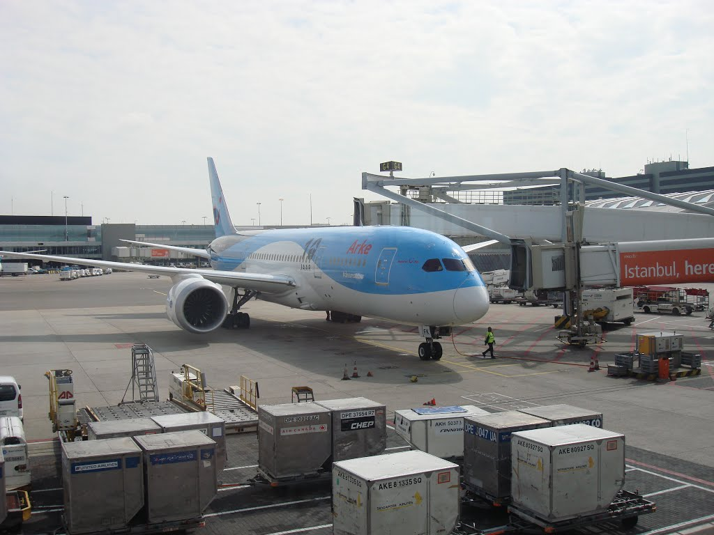 Arke airplane at Amsterdam Airport Schiphol 20150819-01