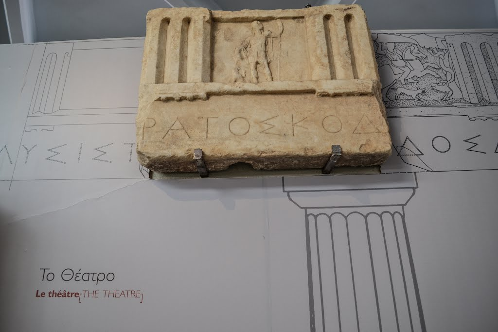 Archaeological Museum of Thassos