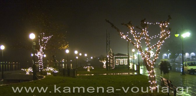 cold xmas at kamena vourla