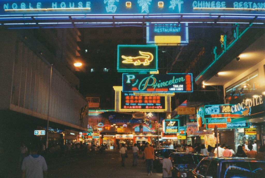 Peking Road, Tsim Sha Tsui; 02-Jul-1993