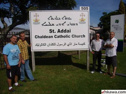 St Addai Chaldean Catholic Church