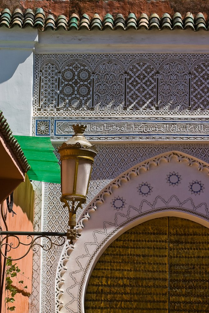 Entrance to the mosque