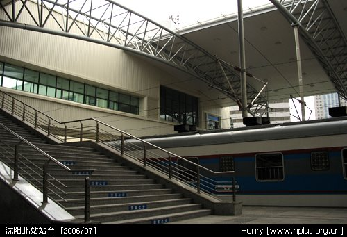沈阳北站站台 A Platform of North Shenyang Station [2007/11]
