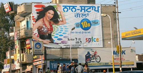 Billboard at Nawanshahr City