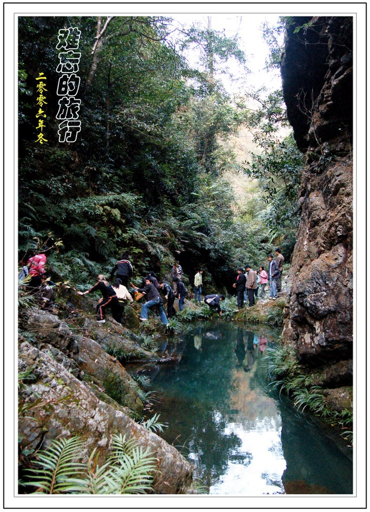 Huitong, Huaihua, Hunan, China