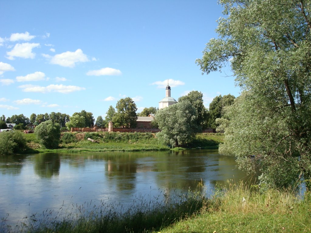 Ruzsky District, Moscow Oblast, Russia