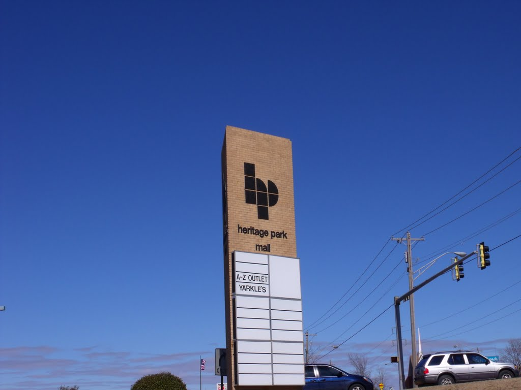 Heritage Park Mall / East Sign