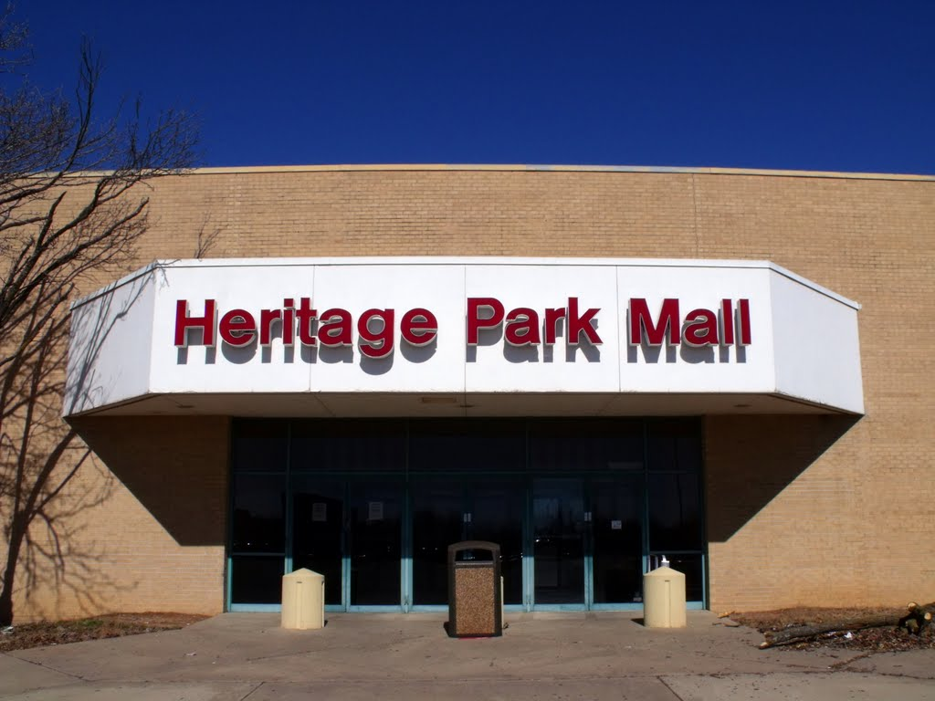 Heritage Park Mall / South Entrance