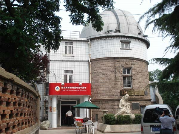 Old Observavory youth hostel in Qingdao