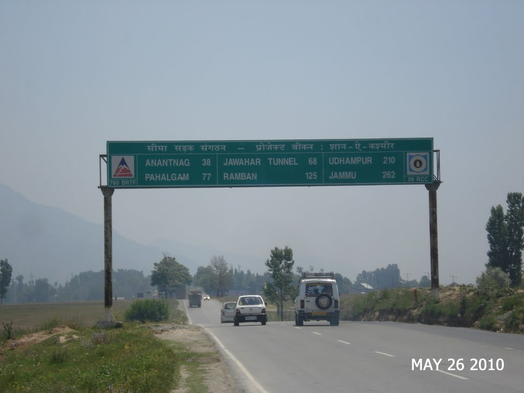 Post Pampore Highway