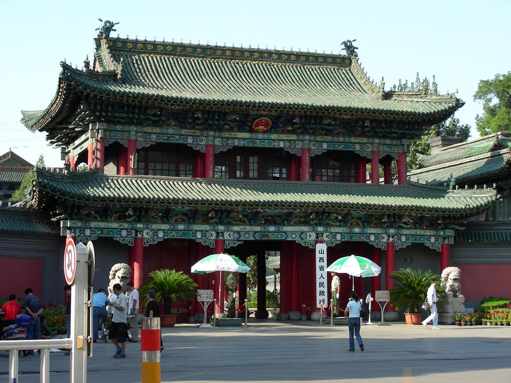 The Government of Shanxi Province