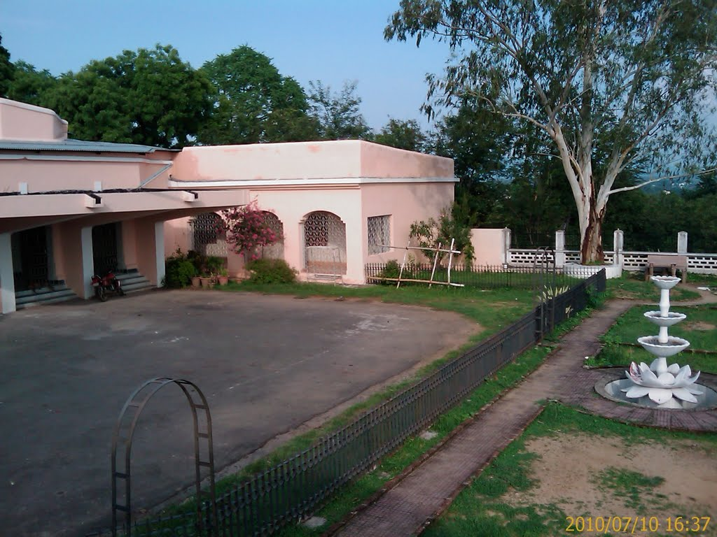 Guest House at Sambalpur