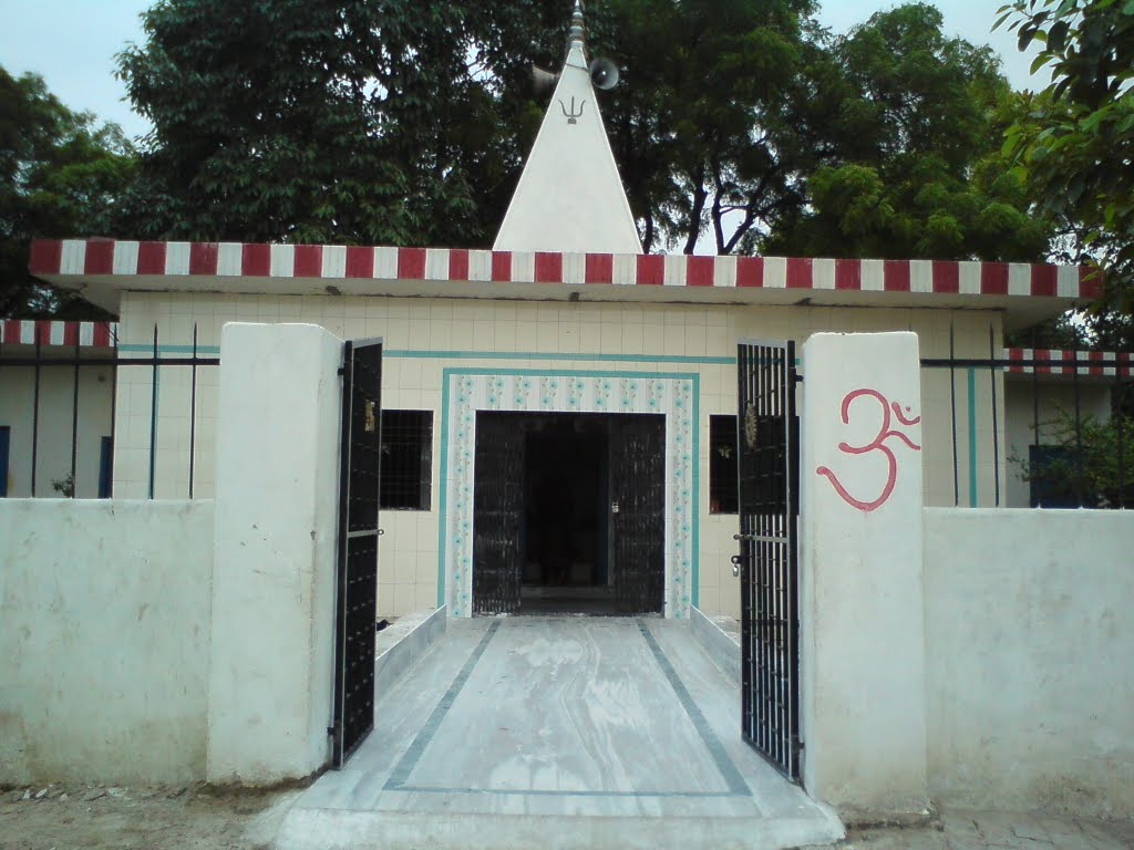 Arand Village Lord Shiva Temple