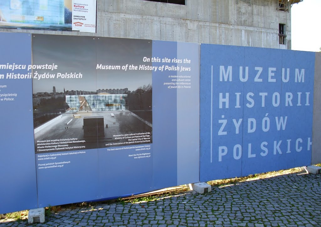 The Museum of the History of Polish Jews will open in 2012 on the site of the former Warsaw Ghetto