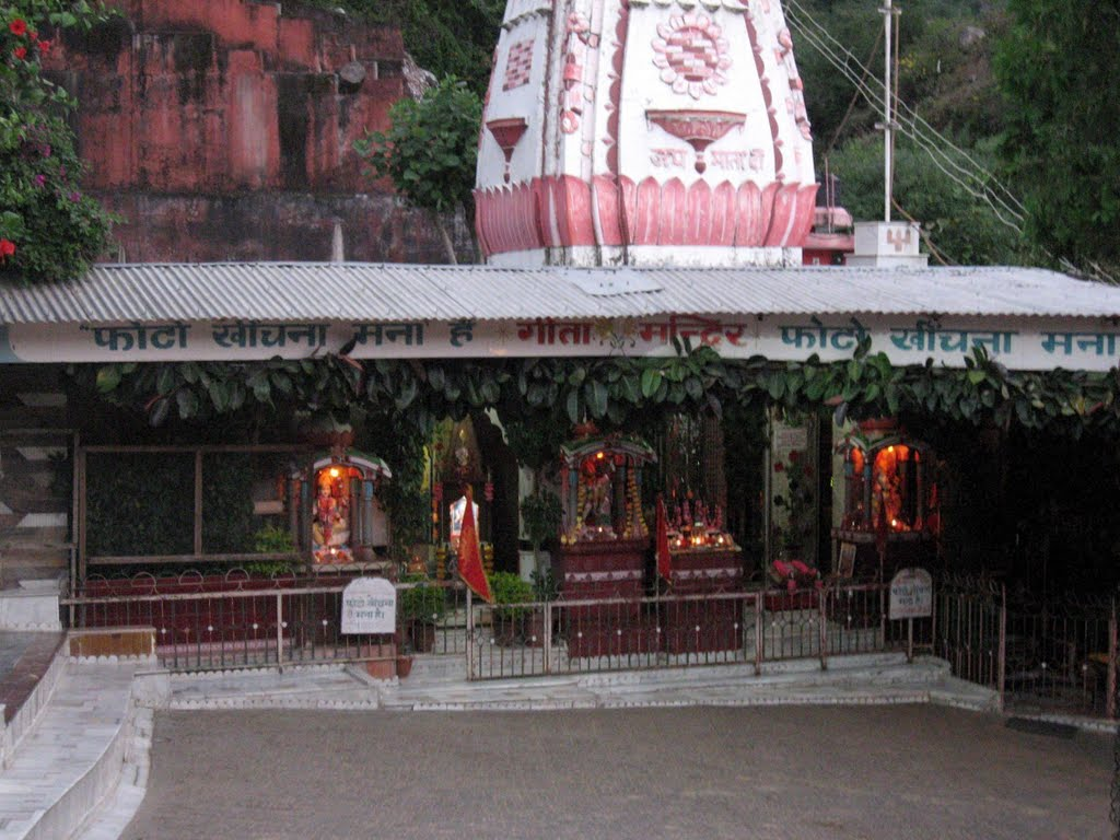 Geeta Mandir on trek of Vaishnodevi (November-2010)-VMV