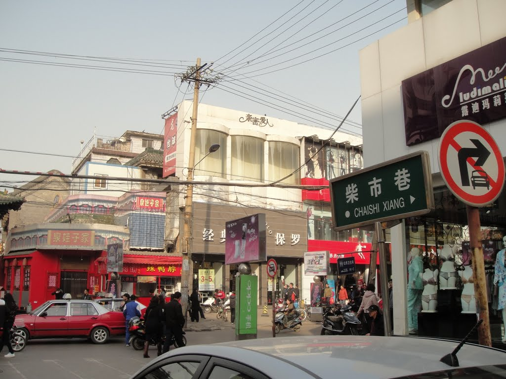 Chaishi Alley.