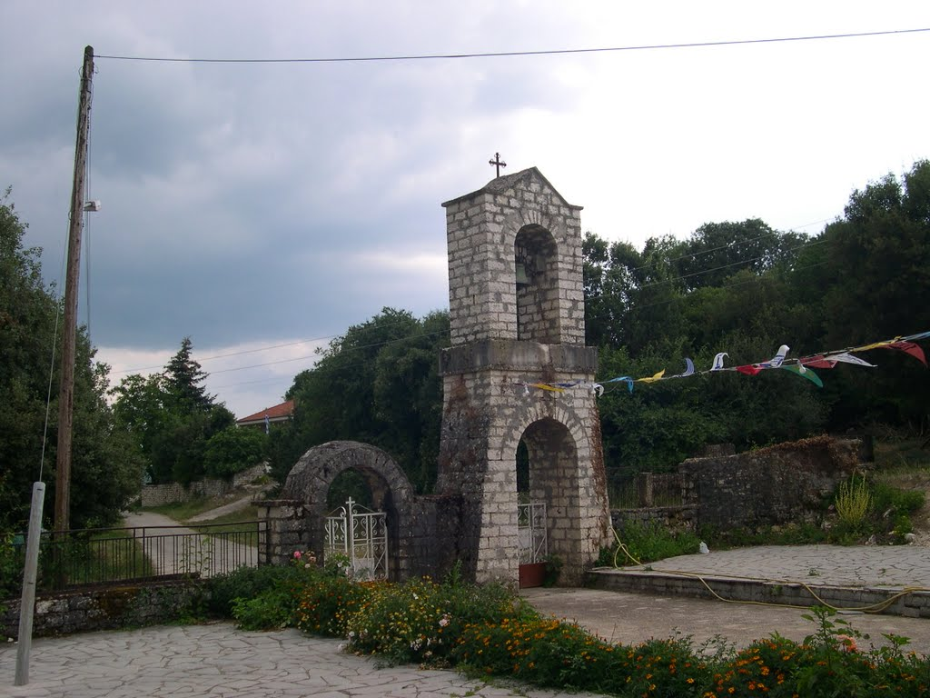 St Paraskevi's yard and bell tower