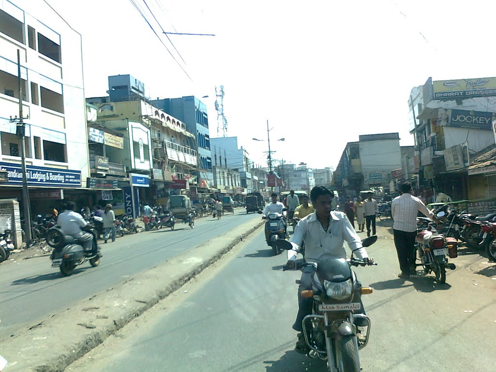 A VIEW OF SAMBALPUR TOWN