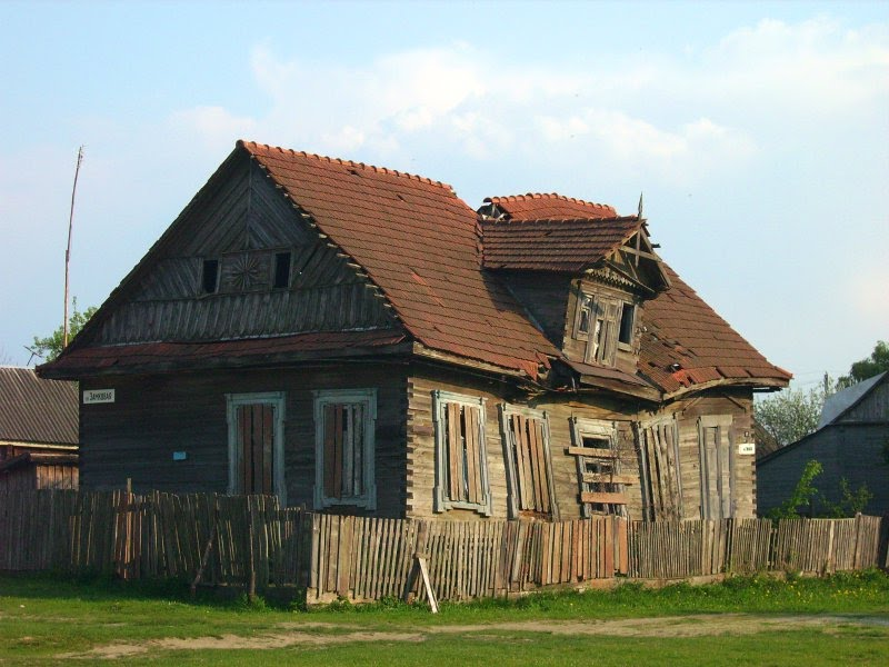 Old house in Davyd Haradok