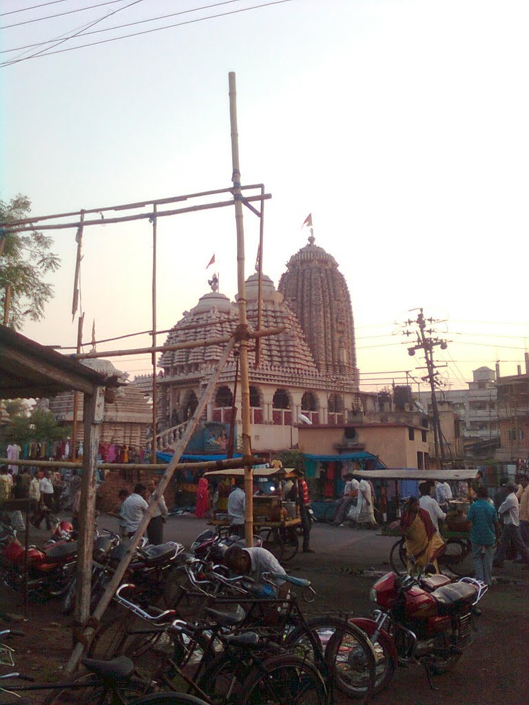 jagannath temple belpahar