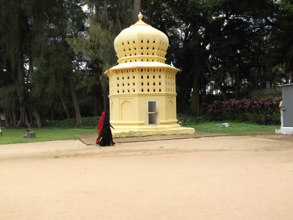 Guard Post of the Palace