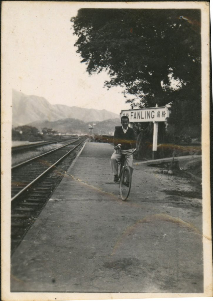 Fanling railway station back in the 1960s