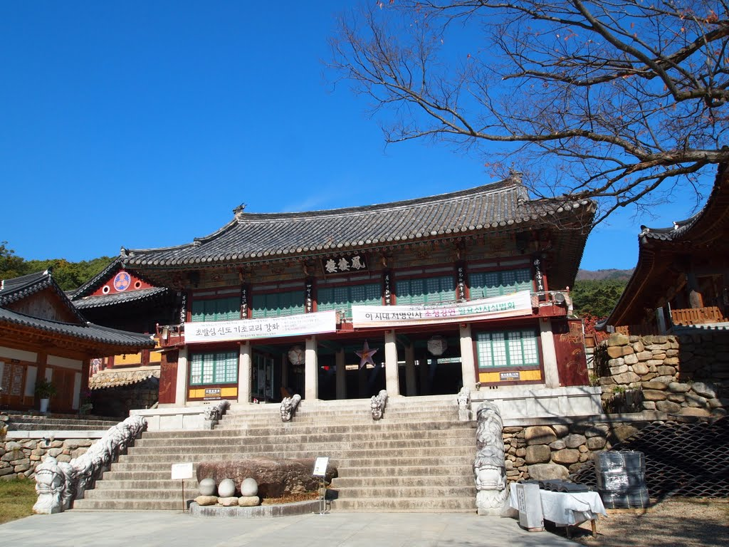 Image result for Donghwa temple