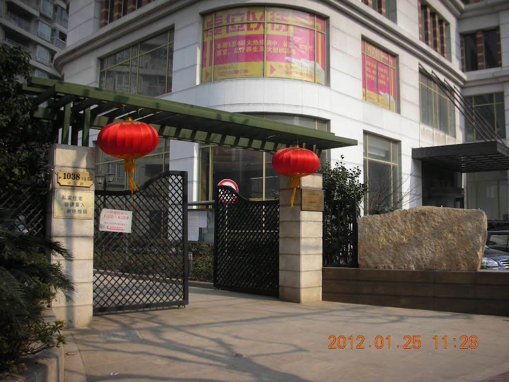 1038 Kang ding road,Jing'an Art Pavilion(a block of flats)静安艺阁