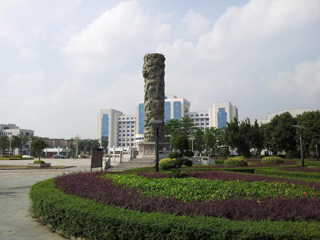 Kaiping People's Government square