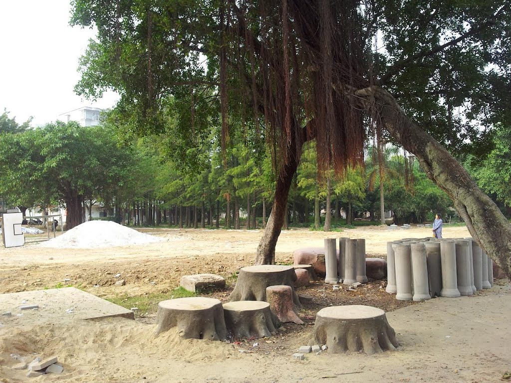 Chikan People's Park under renovation