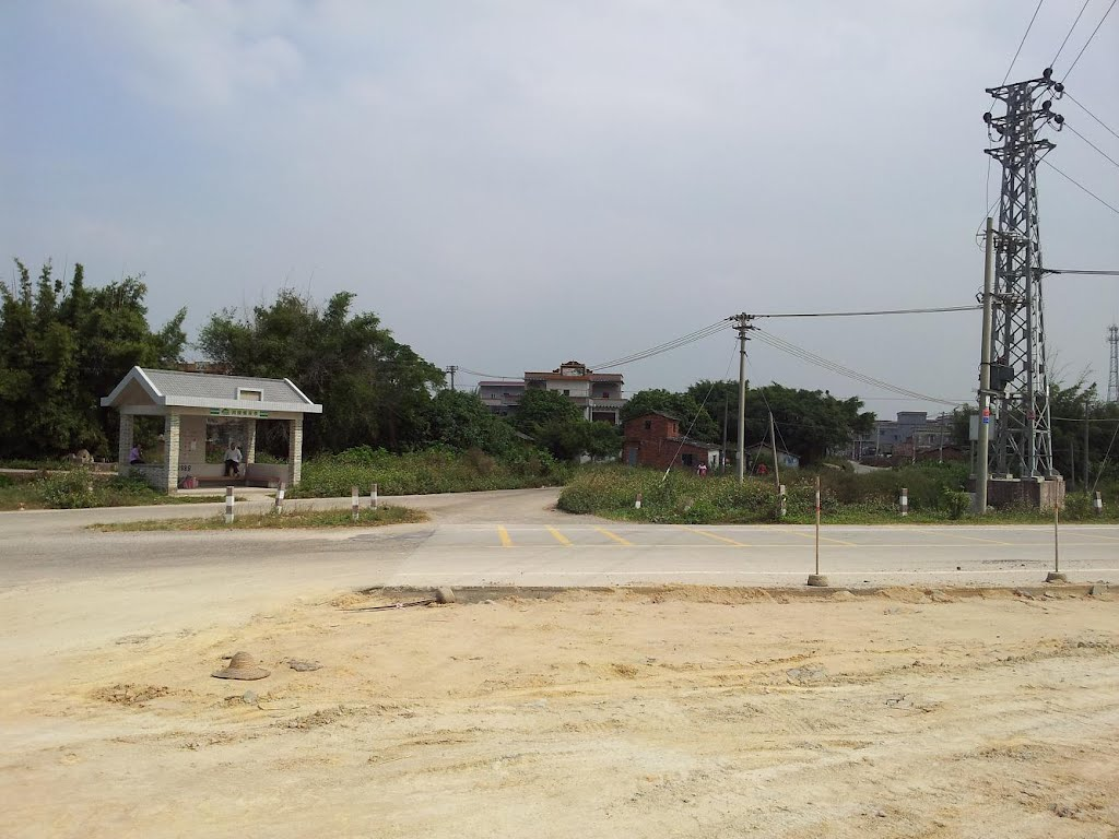 Village road under re-construction