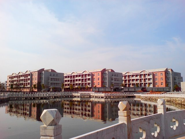 Dormitories beside the lake