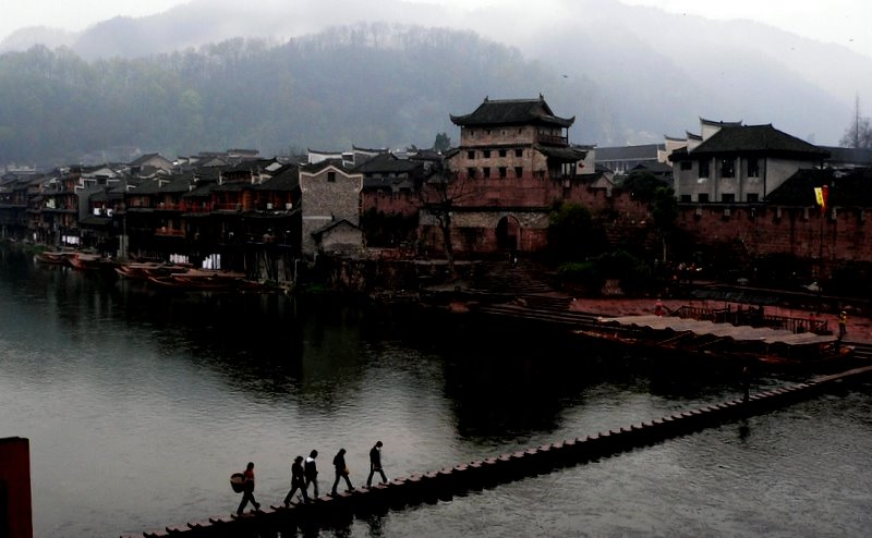 Fenghuang after rain
