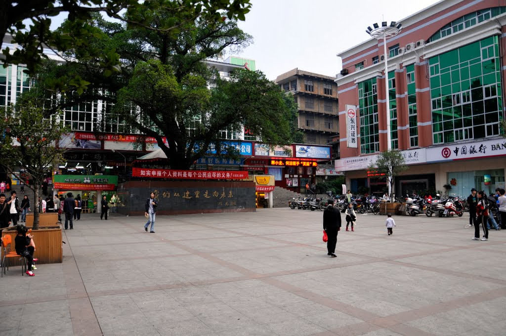 Square in Sanming