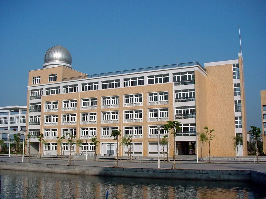 the Arthouse Building and the Observatory of School
